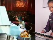 Ujjak nélkül zongorázik
